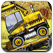 拖运挖掘机