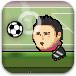 激射足球欧洲杯-双人小游戏